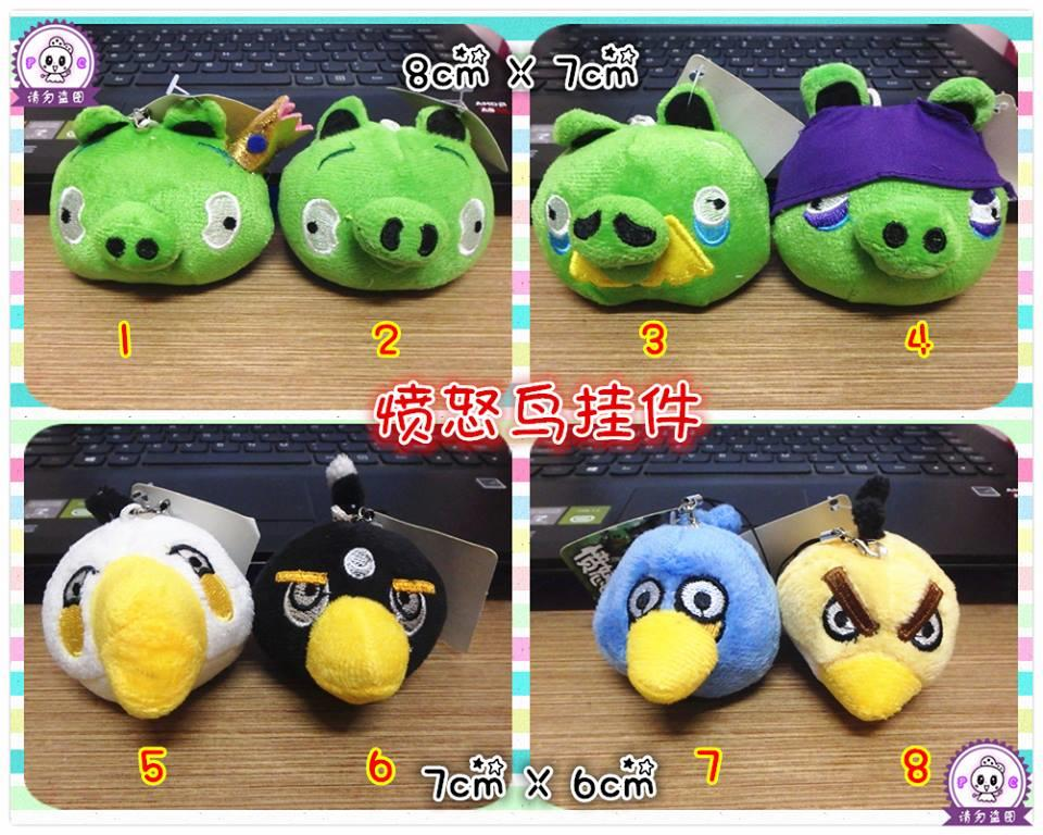 [Clearance] Hanging/Strap/Keychain - Angry Bird