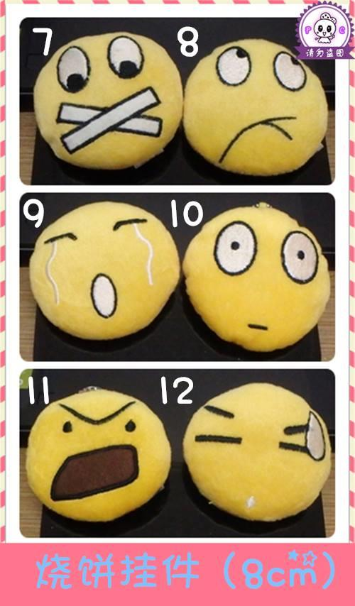 [Clearance] Hanging/Strap/Keychain - Emotion Biscuits 2
