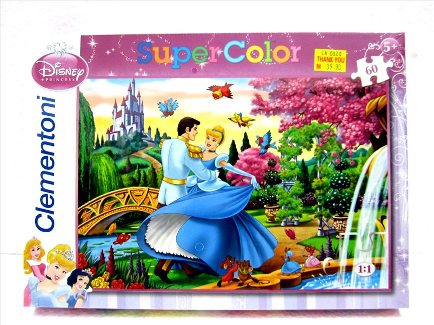 Clementoni: Princess Supercolor (For age 5 years +)
