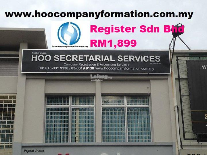 Close Down / Strike Off Company - DORMANT / INACTIVE SDN BHD