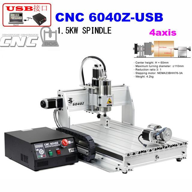 CNC 6040Z MACHINE 4 AXIS 1.5KW SPINDLE & USB MACH3