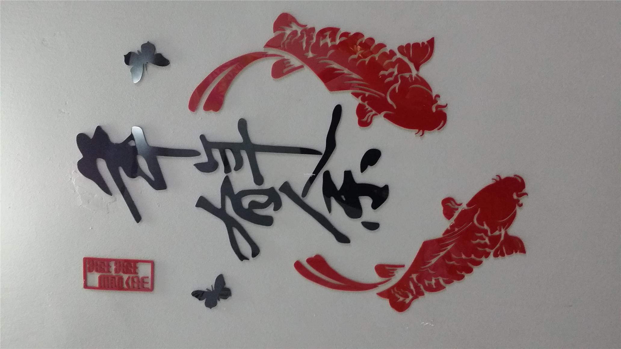 CNY 3D High Quality Creative Acrylic Wall Sticker