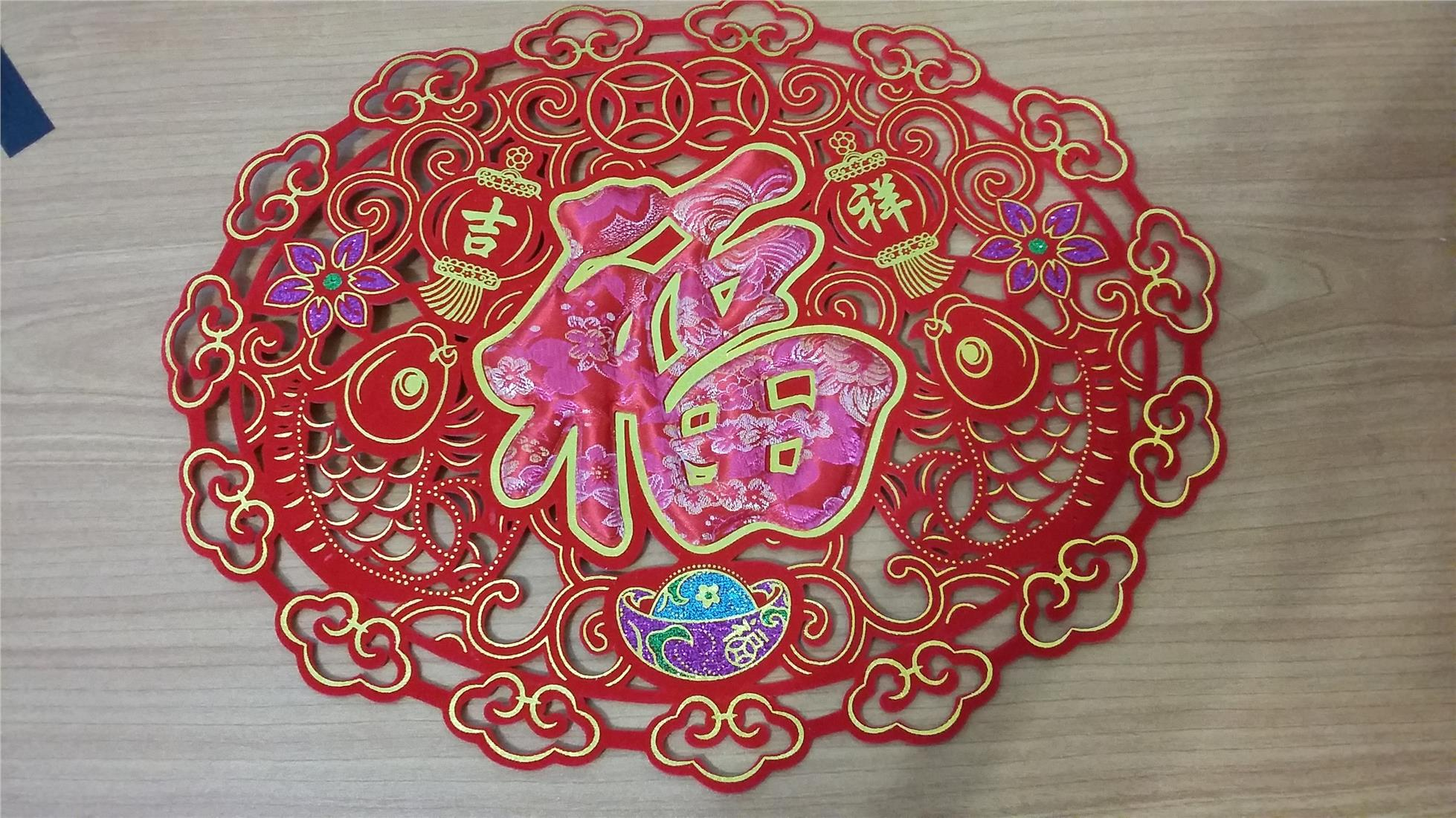 CNY Decoration For Wall - 2 Pieces Set