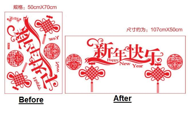 CNY glass/ceramic sticker-新年快乐+中..
