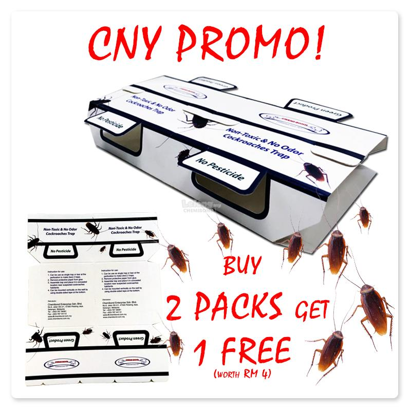 CNY PROMO-Cockroach Trap Set [BUY 2 FREE 1 (2pc/pack)]