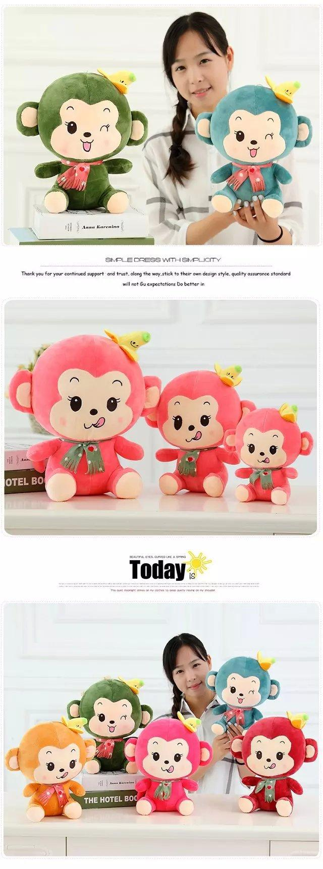 CNY Valentine Gift Monkey Doll SPECIAL Pink colour 22cm