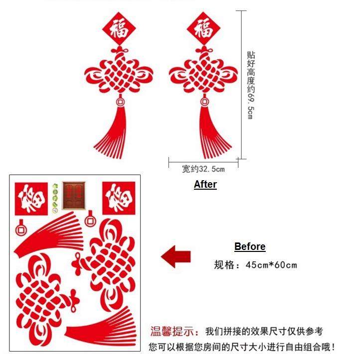 CNY wall sticker/glass sticker-chinese knot 中国结