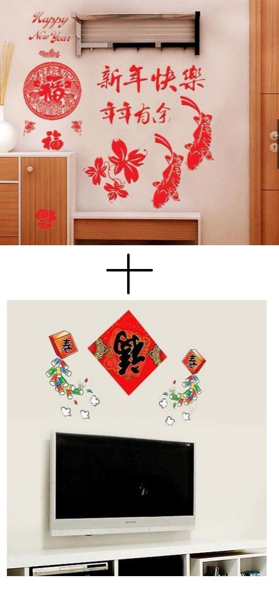 CNY wall sticker/glass sticker-CNY font新年快&#20048..