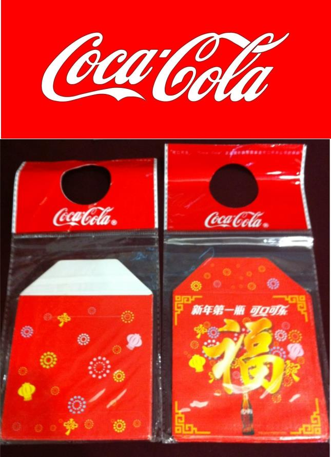 Coca Cola Chinese New Year Red Packet, Ang Pao 1
