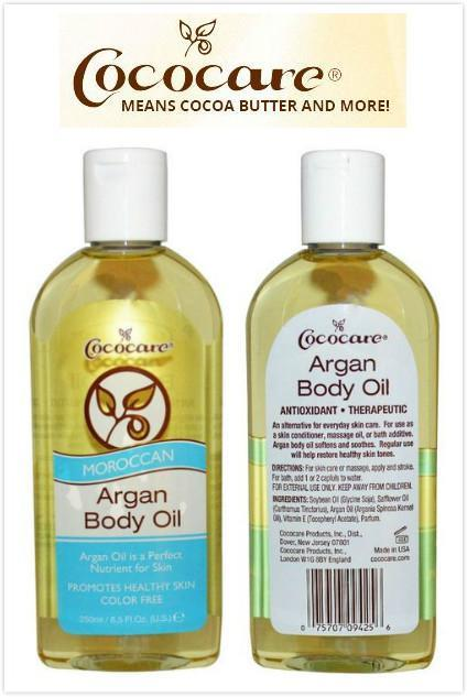 Cococare, Natural Moroccan Argan Body Oil (250 ml)