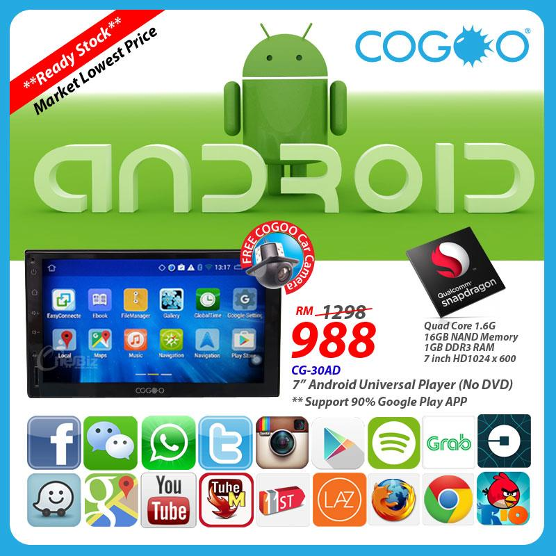 Cogoo 7 Inch Android Uni Player With Wireless Mirror Link (NO DVD)