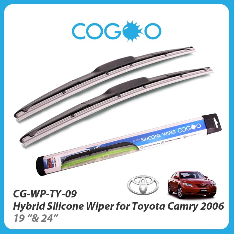 cogoo hybrid silicone wiper for toy end 7 25 2017 11 15 am. Black Bedroom Furniture Sets. Home Design Ideas