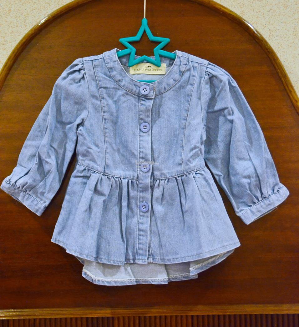 Round Collar Denim Long Sleeve Shirt for Girl *Clearance*