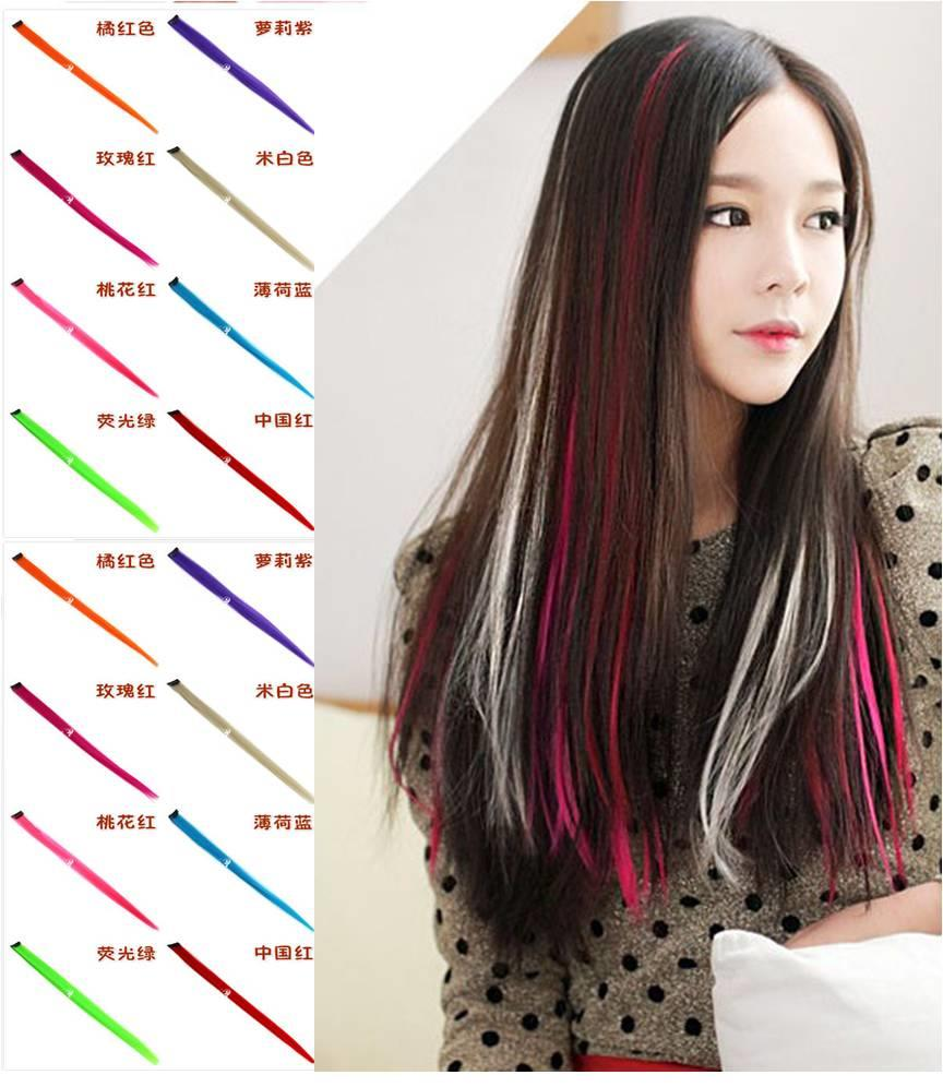 Color Wig extension one clip ds999/ rambut palsu/ ready stock