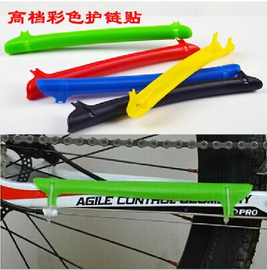 COLORFUL Chain Frame Protect Cover Universal road Bicycle MTB