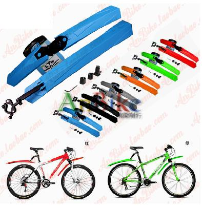 COLORFUL GOOD QUALITY Bicycle mudguard mountain bike fender MTB