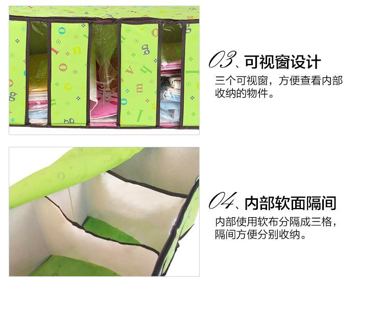 Colorful Save Space Heightening Bamboo Charcoal Blanket Storage Box