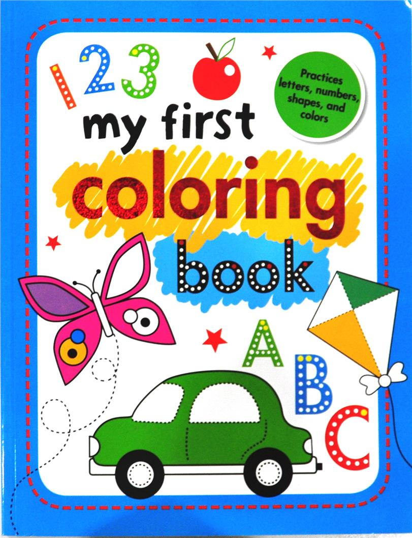 My First Coloring Book / ABC 123 Children Book / Children Gift