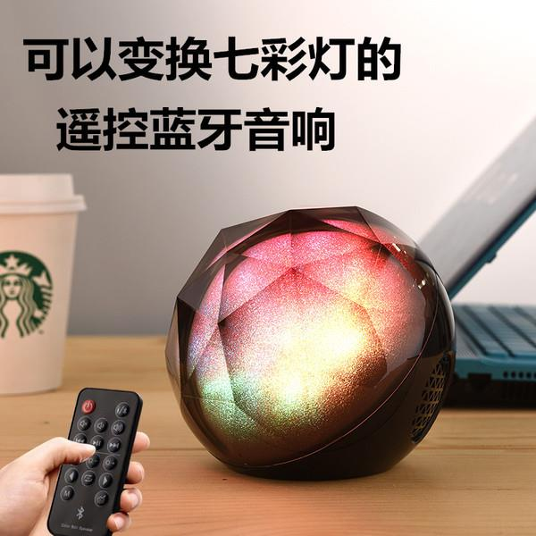 Colour changing wireless speaker