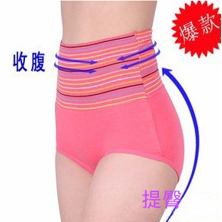 Colour Stripe High Waist Hip up Underwear
