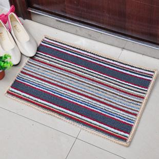 Colour Stripe Rectangular Anti Slip Mat