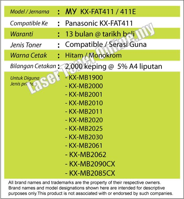 Compatible Panasonic KX-FAT411/FAT411E KX-MB2001 MB2011 MB2025 411
