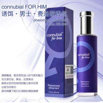 CONNUBIAL FOR HIM PHEROMONE PERFUME 1oz (Free Pos Laju)
