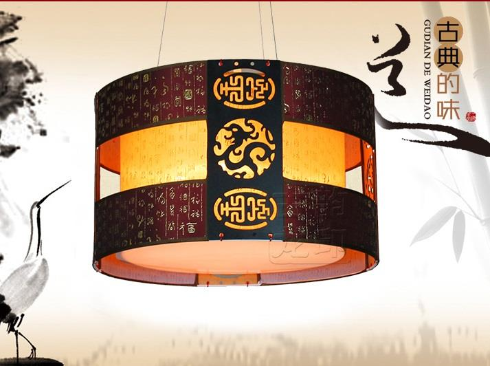 Contemporary Chinese Style Ceiling Lights
