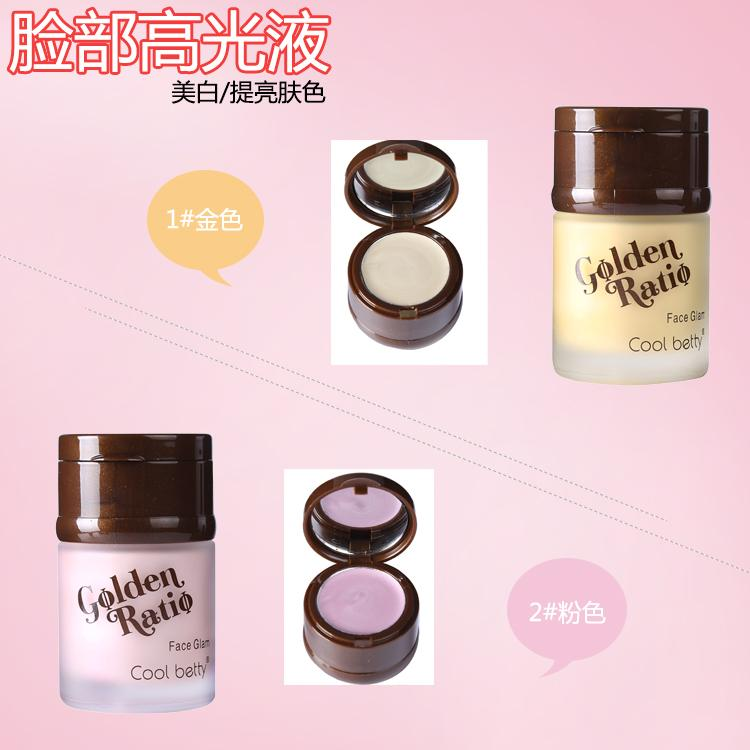 Cool Betty~ Golden Ration Dual Face Glam 30ml