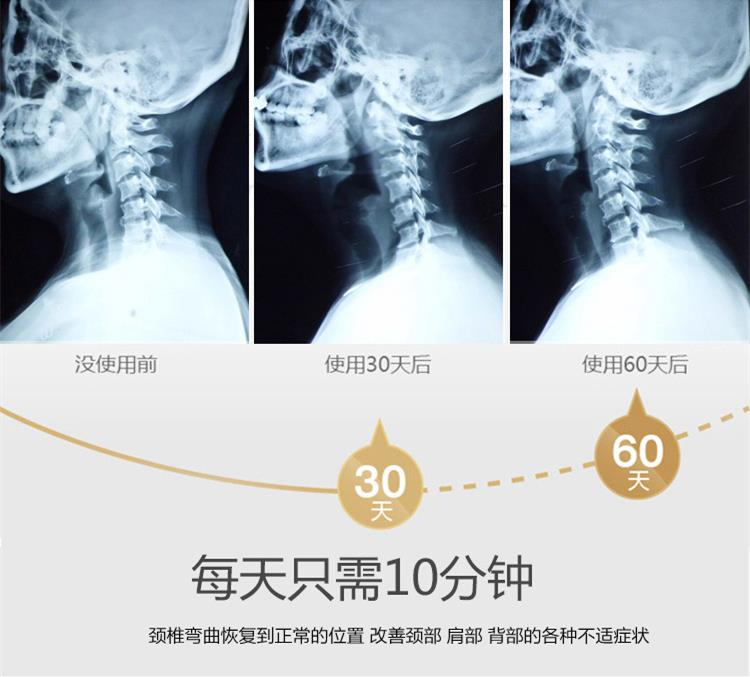 Correction of cervical lumbar vertebral traction