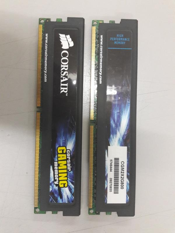 Corsair CGM2X2G800 2GB DDR2 Gaming RAM 261016