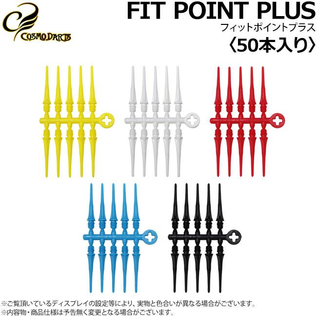 Cosmo Darts Fit Point PLUS (assorted colors)