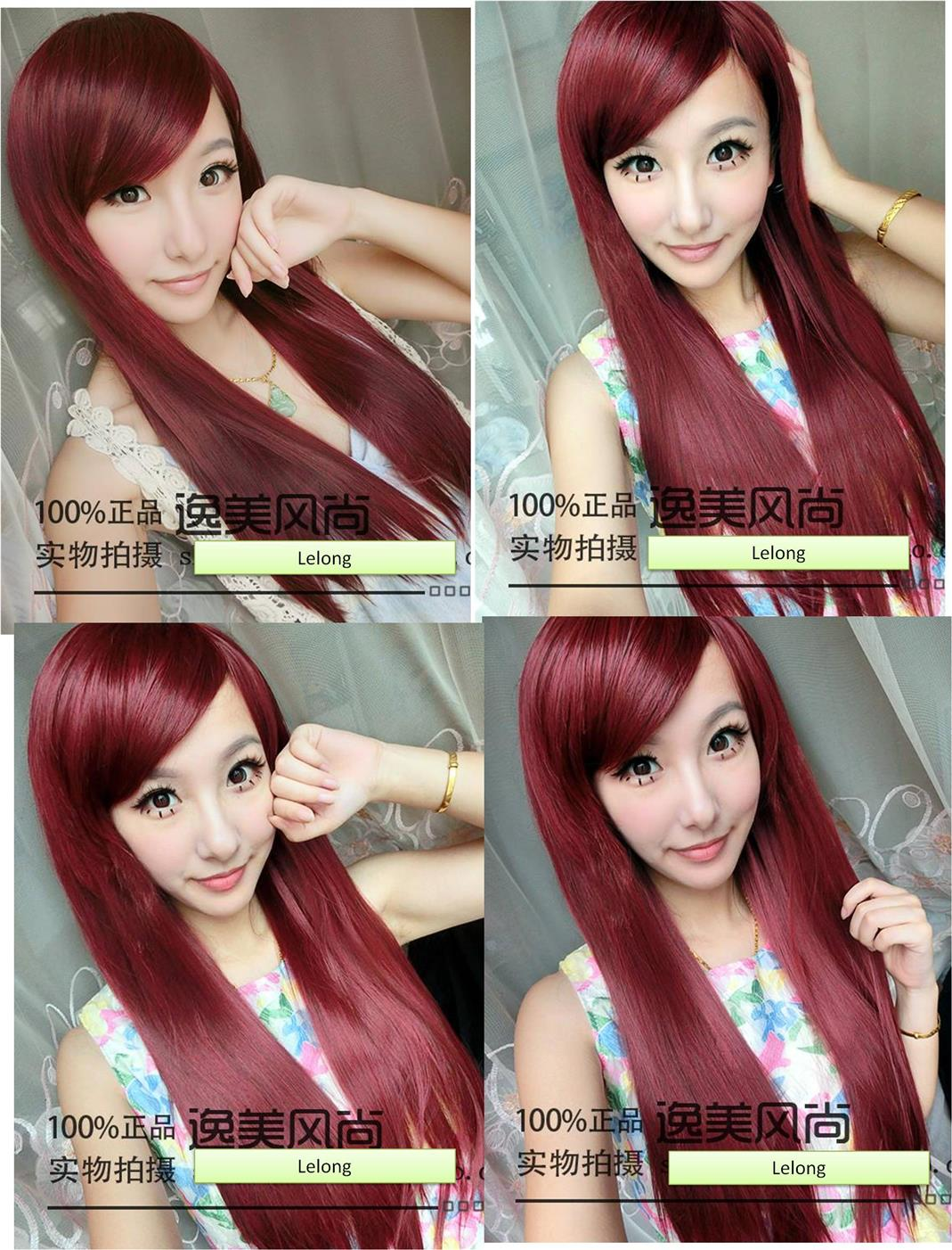 Cosplay straight wig Wine Red/ ready stock-rambut palsu/ promotion