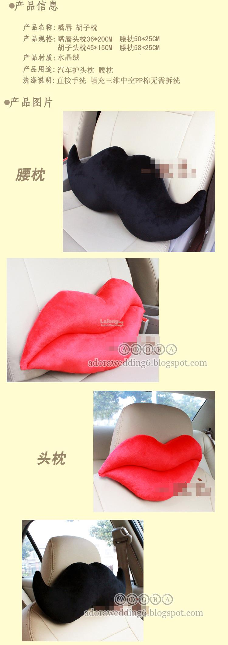 Couple Moustache+Lips Wedding/Gifts Pillows (Car & Home)