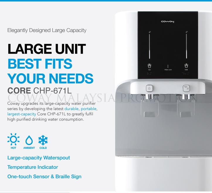COWAY Hot Cold Room Water Purifier Core CHP-671L
