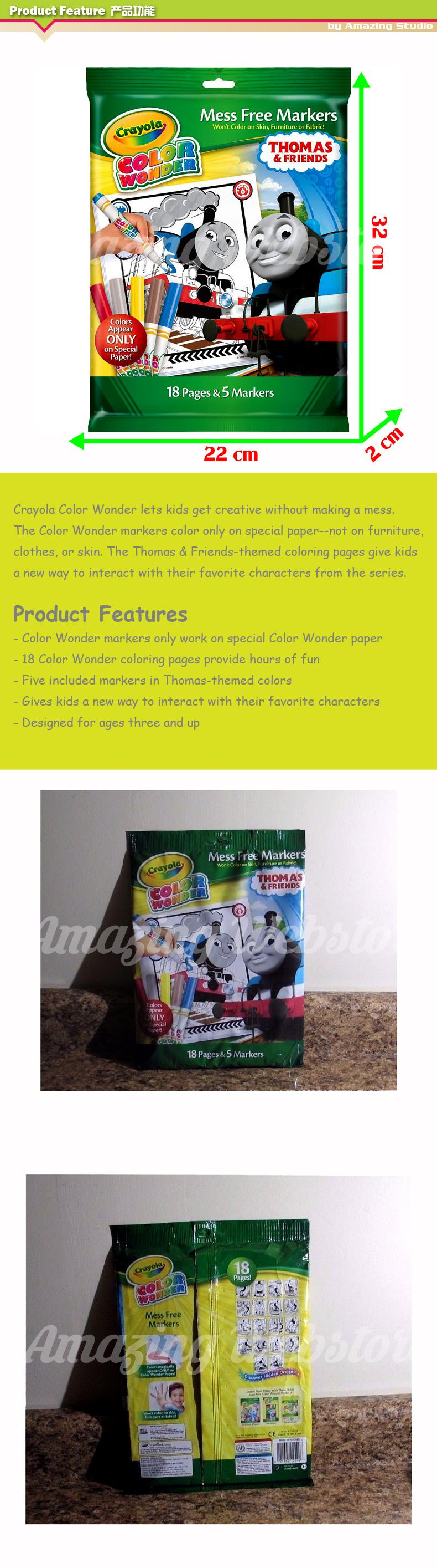 Crayola Color Wonder Mess Free Series - Thomas & Friends