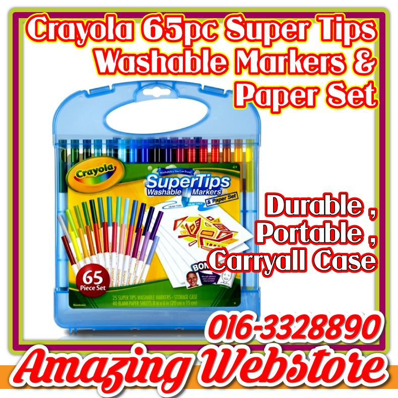 Crayola Washable Markers Series - 65ct SuperTips + Paper Set