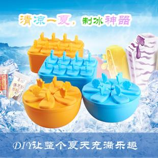Creative DIY Homemade Ice Cream Maker Ice-Cream Model Box