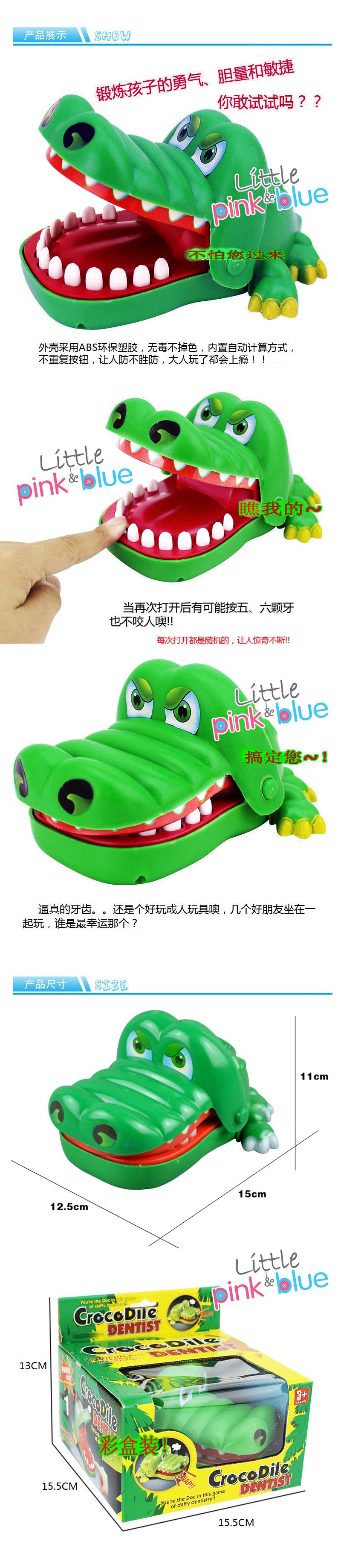 Crocodile Dentist Finger Snap Game Fun Toy