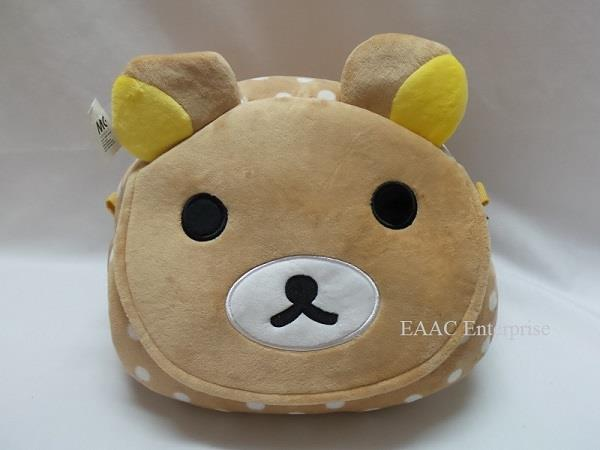 Cute Cartoon Rilakkuma 2 Way Kid Travel Shoulder & Sling Bag Handbag