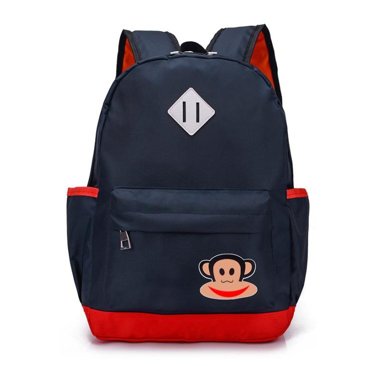 Cute Monkey Kids' Backpack (Dark Blue)