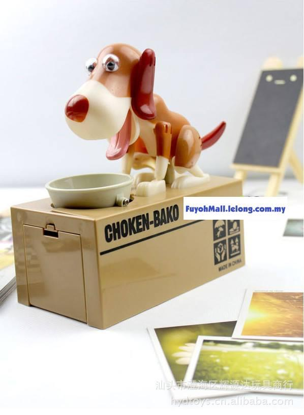 Cutie And Funny Bank Money Steal Coin Dog Saving Box Gift