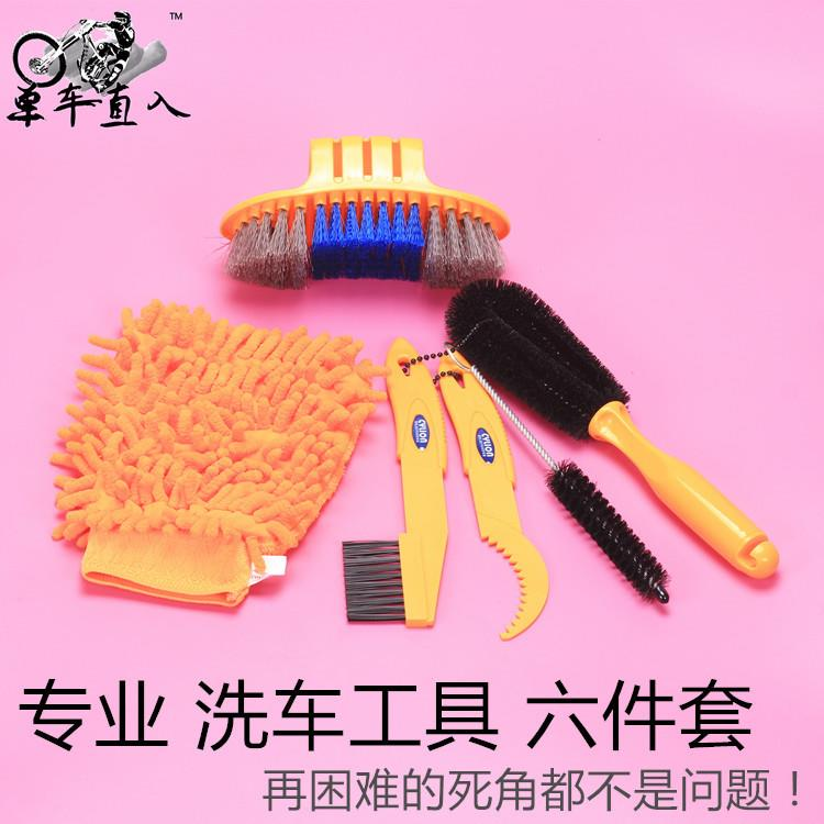 CYLION BASIKAL BIKE BICYCLE CLEANING TOOLSET