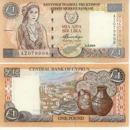Cyprus 2004 1 pound unc last issued