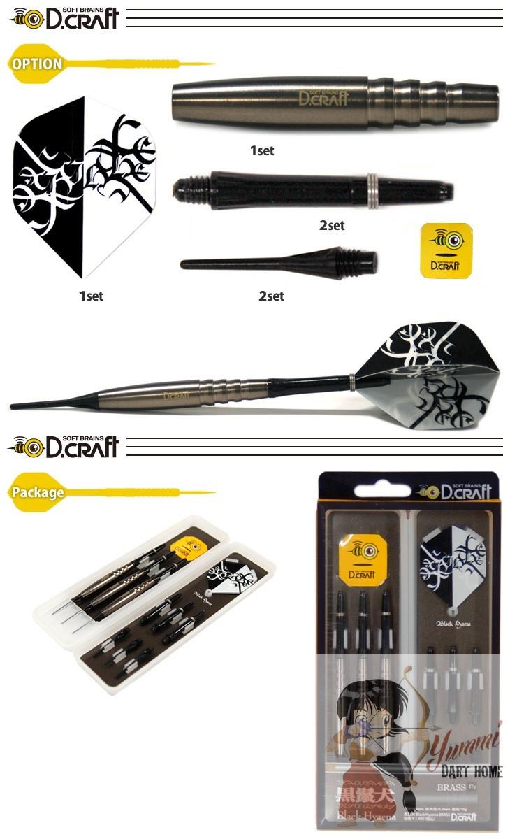 D Craft Brass Dart - BLACK Hyaena
