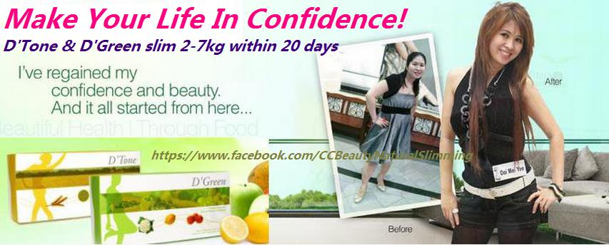 D'tone and D'green-Weight loss product, best way to slim down in natur..