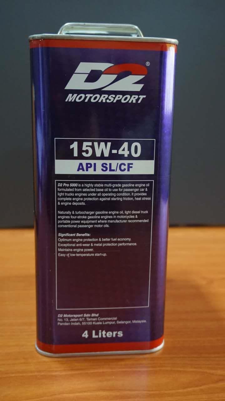D2 MOTOR OIL SAE 15W-40 MINERAL  (4 LITERS)