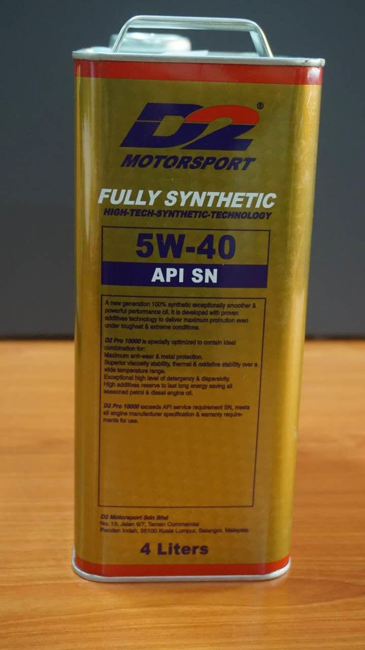 D2 motor oil sae 5w 40 fully synthe end 10 28 2017 3 15 pm for How long does synthetic motor oil last