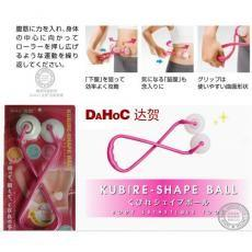 DaHoC~Slimming Massage Roller