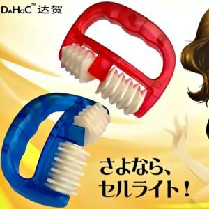 DaHoc Slimming Massage Roller